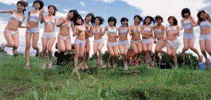 Catagories Culture Japanese Teen Slang 68