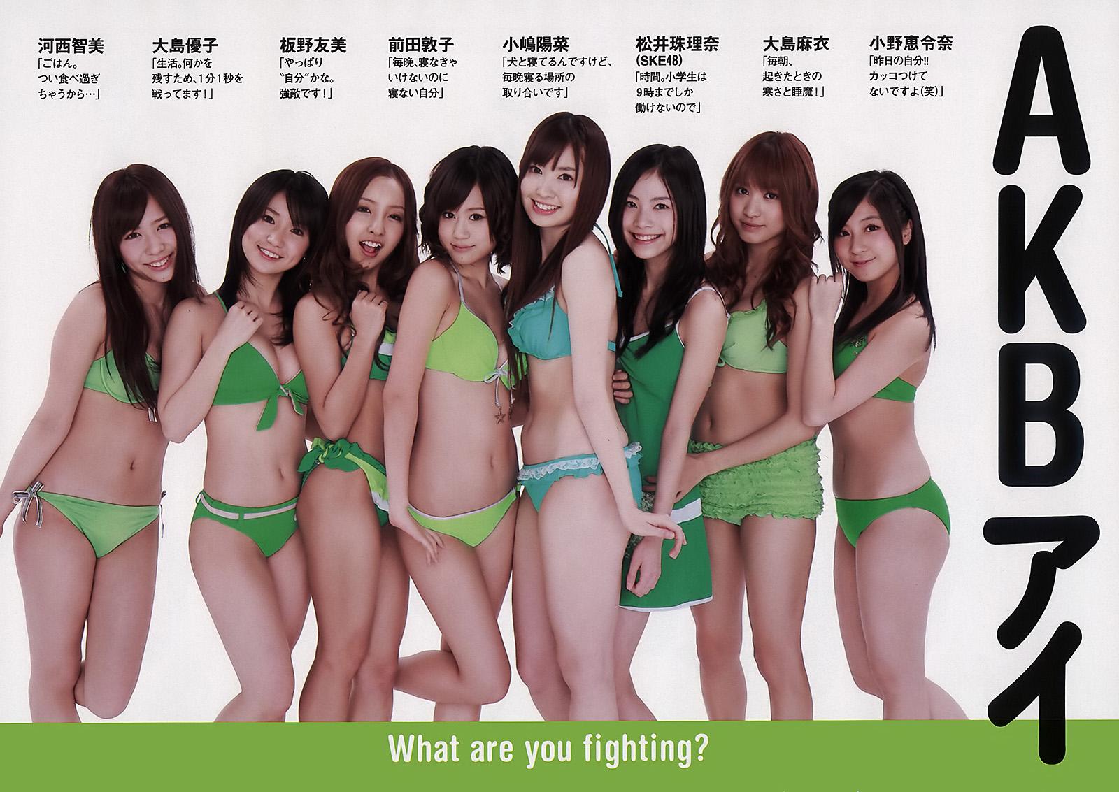 AKB48の画像 p1_20