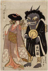 Oni Utamaro