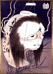 Shunkosai_Hokuei_Obake